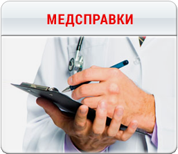 Бугров бизнес центр нижний новгород медицинская справка Справка-вызов на сессию 3-я Черкизовская улица